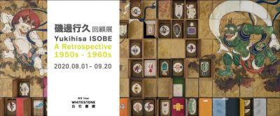 YUKIHISA ISOBE 1950S - 1960S (solo) @ARTLINKART, exhibition poster