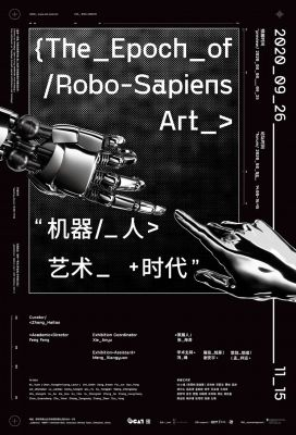 THE EPOCH OF ROBO-SAPIENS ART (group) @ARTLINKART, exhibition poster