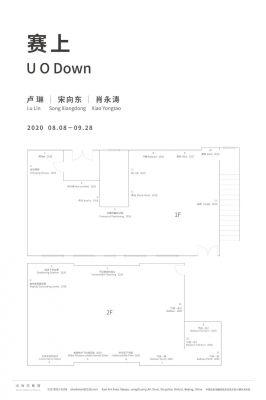 U O DOWN (group) @ARTLINKART, exhibition poster