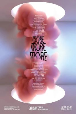 MORE, MORE, MORE (group) @ARTLINKART, exhibition poster