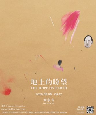 THE HOPE ON EARTH - LIU JIADONG (solo) @ARTLINKART, exhibition poster