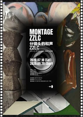 MONTAGE/ZZLC (group) @ARTLINKART, exhibition poster