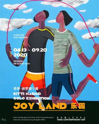 KITTI NAROD - JOY LAND (solo) @ARTLINKART, exhibition poster