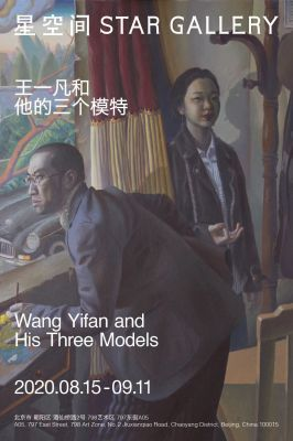 WANG YIFAN AND HIS THREE MODELS (solo) @ARTLINKART, exhibition poster