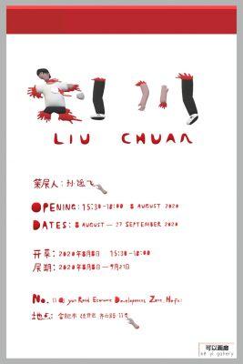 LIU CHUAN (solo) @ARTLINKART, exhibition poster