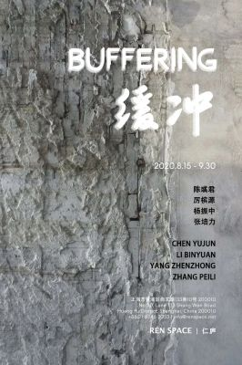 2020 BUFFERING (group) @ARTLINKART, exhibition poster