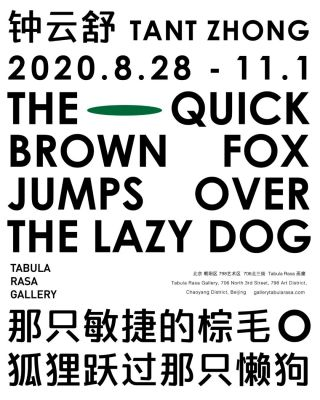 THE QUICK BROWN FOX JUMPS OVER THE LAZY DOG (solo) @ARTLINKART, exhibition poster