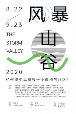 风暴山谷——如何避免风摧毁一个虚构的社区? (群展) @ARTLINKART展览海报