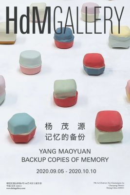 YANG MAOYUAN - BACKUP COPIES OF MEMORY (solo) @ARTLINKART, exhibition poster