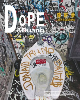 CHEN XUANRONG  - DOPE & DUANG (solo) @ARTLINKART, exhibition poster