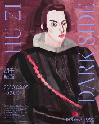 DARK SIDE - HU ZI (solo) @ARTLINKART, exhibition poster