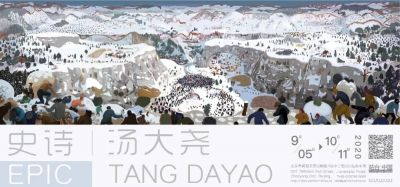 TANG DAYAO - EPIC (solo) @ARTLINKART, exhibition poster