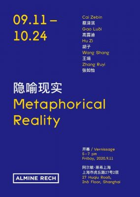 METAPHORICAL REALITY (group) @ARTLINKART, exhibition poster
