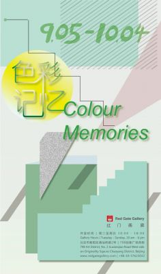 COLOUR MEMORIES (solo) @ARTLINKART, exhibition poster
