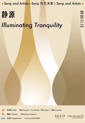 ILLUMINATING TRANQUILITY - SERIP & ARTISTS (group) @ARTLINKART, exhibition poster
