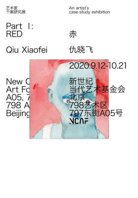AN ARTIST'S CASE-STUDY EXHIBITION QIU XIAOFEI - PART Ⅰ: RED (solo) @ARTLINKART, exhibition poster