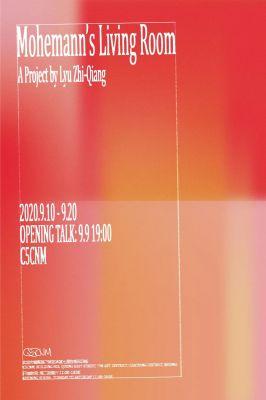 MOHEMANN'S LIVING ROOM - LV ZHIQIANG (solo) @ARTLINKART, exhibition poster