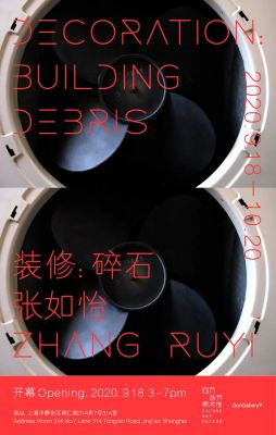 DECORATION: BUILDING DEBRIS - ZHANG RUYI (solo) @ARTLINKART, exhibition poster