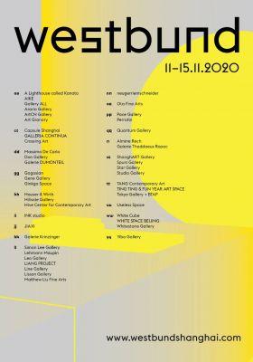 YIBO GALLERY@WEST BUND ART & DESIGN 2020 (art fair) @ARTLINKART, exhibition poster