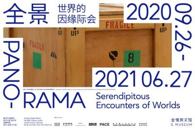 PANOROMA - SERENDIPITOUS ENCOUNTERS OF WORLDS (group) @ARTLINKART, exhibition poster