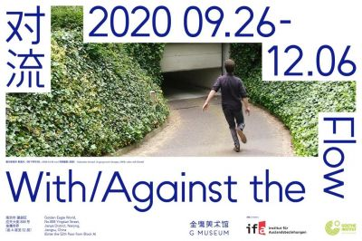 WITH/AGAINST THE FLOW (group) @ARTLINKART, exhibition poster
