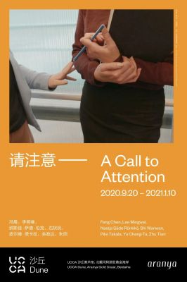 A CALL TO ATTENTION (group) @ARTLINKART, exhibition poster