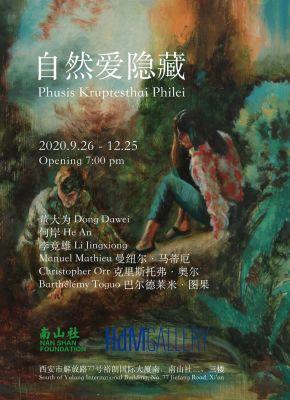 PHUSIS KRUPTESTHAI PHILEI (group) @ARTLINKART, exhibition poster