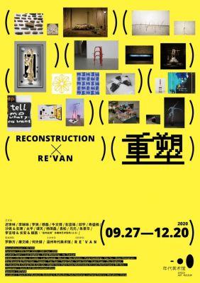 RECONSTRUCTION × RE'VAN ART EXHIBITION (group) @ARTLINKART, exhibition poster