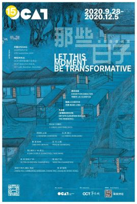 LET THIS MOMENT BE TRANSFORMATIVE (group) @ARTLINKART, exhibition poster
