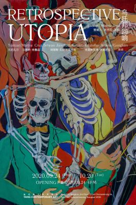RETROSPECTIVE UTOPIA (group) @ARTLINKART, exhibition poster