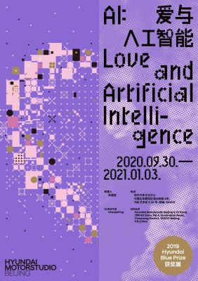 HYUNDAI BLUE PRIZE 2019 - AI: LOVE AND ARTIFICIAL INTELLIGENCE (group) @ARTLINKART, exhibition poster