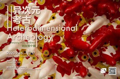 HETERODIMENSIONAL ARCHEOLOGY - LIU WENJIONG (solo) @ARTLINKART, exhibition poster