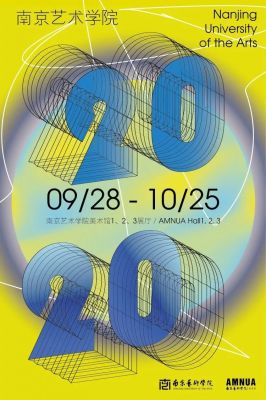 NANJING UNIVERSITY OF THE ARTS 2020 (group) @ARTLINKART, exhibition poster