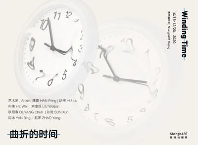 WINDING TIME (group) @ARTLINKART, exhibition poster